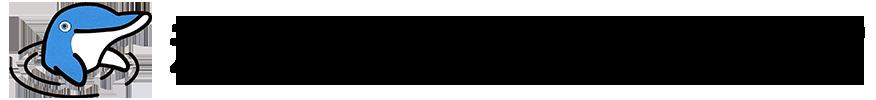 和田町眼科クリニック|横浜市保土ヶ谷区(和田町駅近)女医の眼科